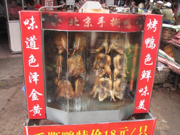 pollo asado_585x439